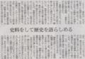 当時の日本の権力者が抱いてた外圧への恐怖を放置した結果な>キリシ