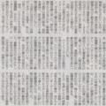 各地域の氏神様に協力してもらいましょう 2014年10月26日朝日新聞
