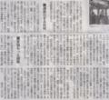世界の警察さんの構成員のほとんどは複雑なことが大キライ 2014年10月
