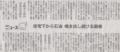 なにかに活用できないかねえ 2014年10月28日朝日朝刊