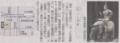 スパルタイメージ戦略部長 2014年10月28日朝日夕刊