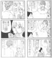 臨死!!江古田ちゃん8(講談社)