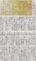 モンゴルの方は中国に支配される気なんてさらさらない様子ね 2014年10