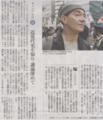 なくすことなく正してみよ 2014年11月3日朝日朝刊