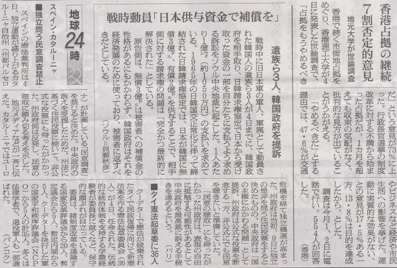 毎度日本のせいにして済ます、てのはその国の権力者が責任放棄してる