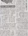 日本と似た状況な>若い世代が投票せず 2014年11月8日朝日朝刊