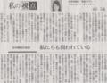 中国内で行われている侵略正当化教育は話題にのぼるんでしょうか 201