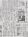 社員がたくさんいるとこしかできんのよね 2014年11月14日朝日朝刊