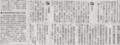 斜陽産業の雑誌にも適用したらどうか>軽減税率 2014年11月15日朝日朝