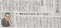 昭和の暗さが丁度今のアジアの人の心になじむのかしら 2014年11月14日