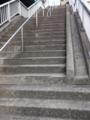 江東新橋東詰に向かうための315号に乗る階段