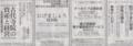 草間さんの世界観みたいだな>粒で出来た世界 2014年11月23日朝日新聞