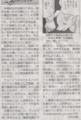苦手は新たなジャンルを切り拓くタネなのだな 2014年11月22日朝日朝刊