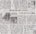 やることなくてダレてる風のとこが多いね 2014年11月19日朝日朝刊