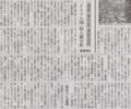 中国でも高倉健の映画みられてたんだね 2014年11月19日朝日朝刊