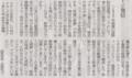 日本人はジュエリーの本質をよく理解しているんだろうか 2014年11月27