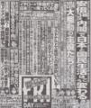 八幡宮モメてんすか 2014年12月19日朝日朝刊