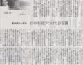 任侠モノの人気はどうだったんだろ 2014年12月14日朝日新聞