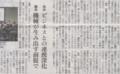 宮崎駿は人工知能からは生まれないよ 2014年12月19日朝日夕刊