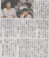 シンガポールの華僑は他国人をコミュニティに入れるんすなあ 2014年12