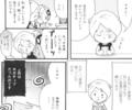 視えるんです ミミカのとおの物語(角川書店)