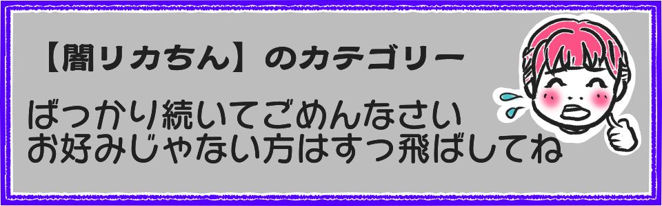 f:id:chinnn:20210801161128p:plain