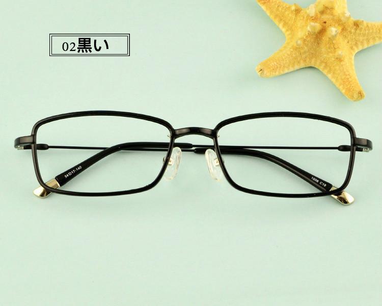 スクエア型メンズ メガネ 人気安いフレーム