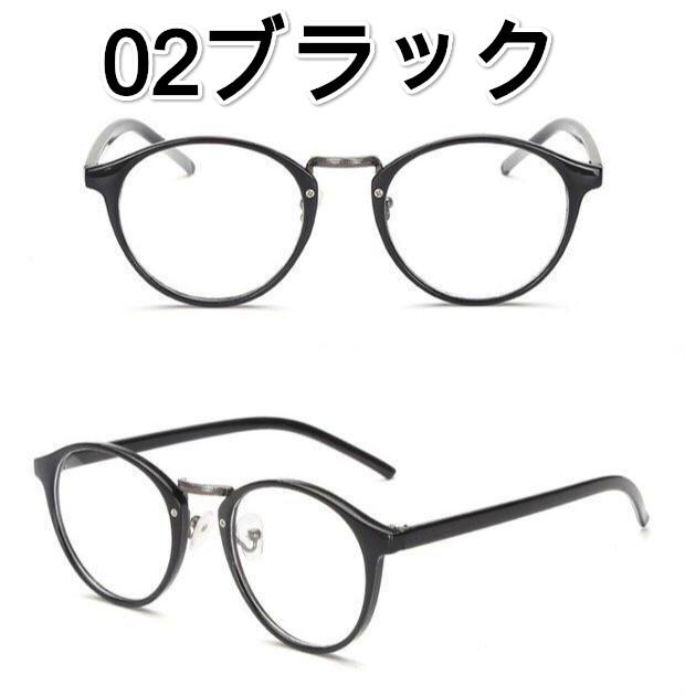 メンズ メガネ 人気安いおしゃれ丸い眼鏡黒縁