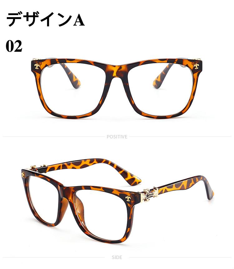西島隆弘Nissyデザインヒョウ柄 メガネ激安安い眼鏡フレーム有名人