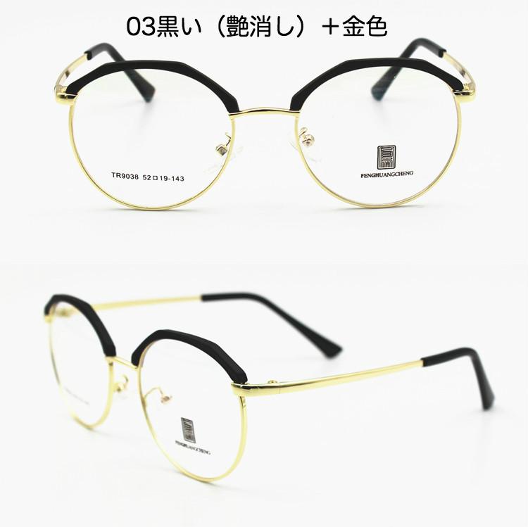 メンズ おすすめ メガネ日本サーモント正規品