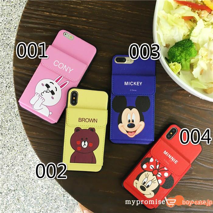 ディズニーカード収納iPhoneXSPlus/XI/9ケース 革おすすめアイフォン7
