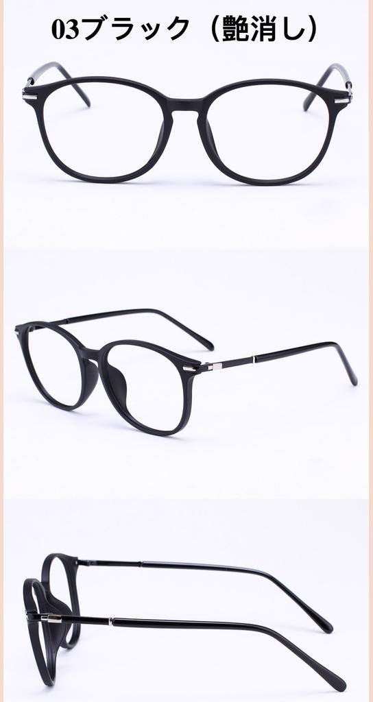 女性眼鏡 黒縁  フレーム 細いかわいいレディース