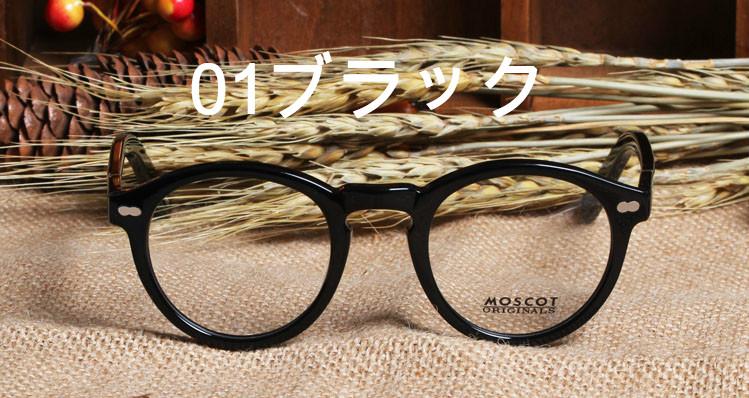 黒縁メガネ 太いセルフレームブランド
