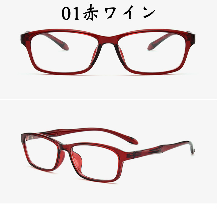zoff軽量メガネ おすすめ軽量度付きレンズ