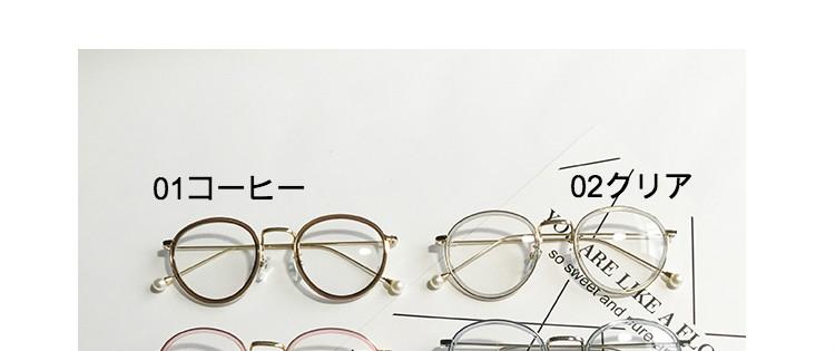 メタルフレーム丸顔眼鏡女性芸能人