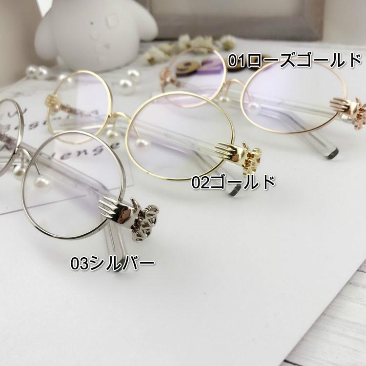 オーバル型今流行の眼鏡フレーム
