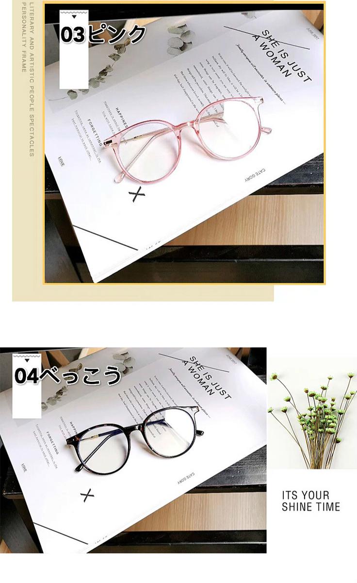 個性的鼈甲柄 メガネ 人気フレーム 透明ダテメガネ大きいフレーム