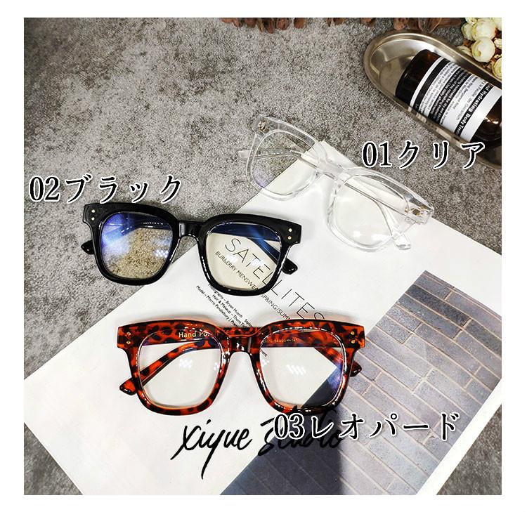 太いフレーム今年の眼鏡の流行メガネ
