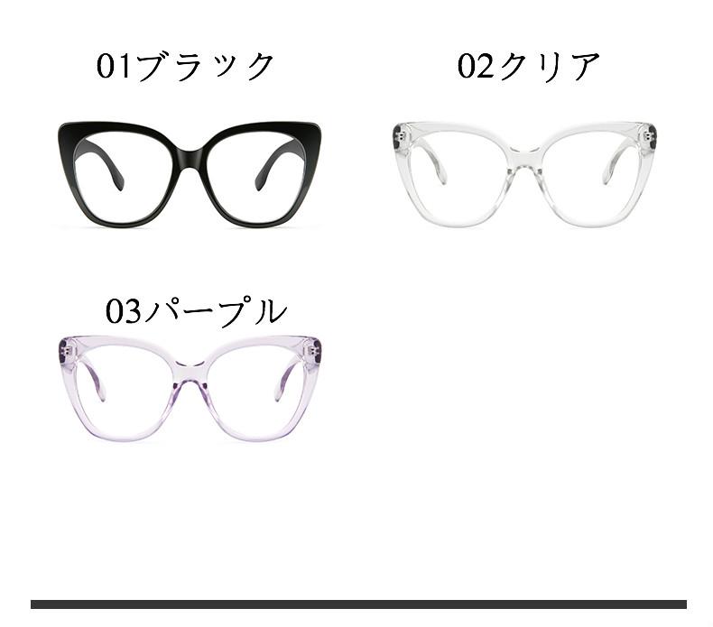 黒ぶち通販メガネ トレンド型安い