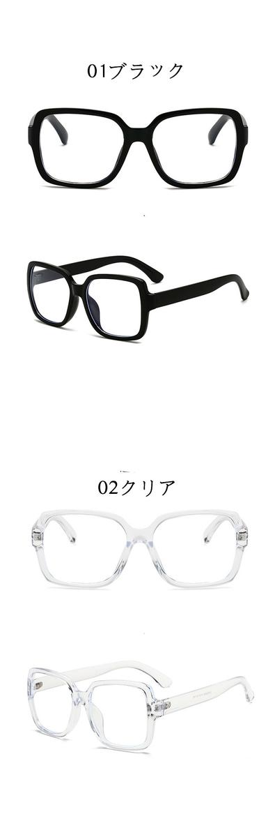 太いフレームメガネ トレンド型