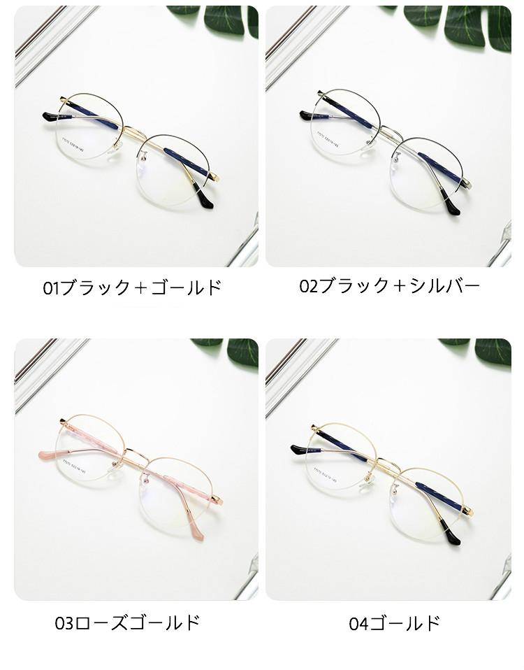 韓国レトロ伊達メガネ可愛い眼鏡 通販 乱視フレーム