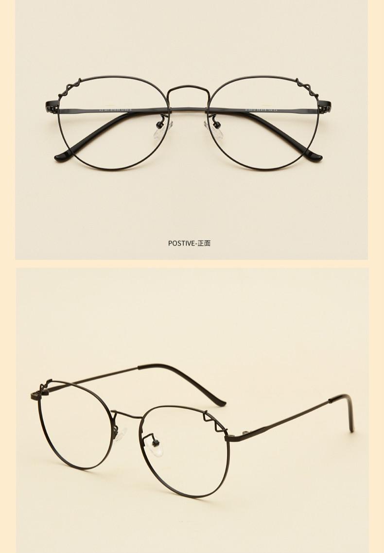 オーバル型メガネ 丸顔 タレントメタルブランド