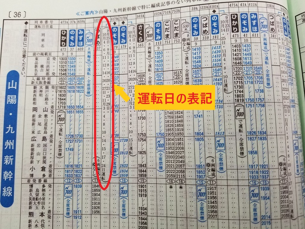 f:id:chino-c:20191004223651j:plain