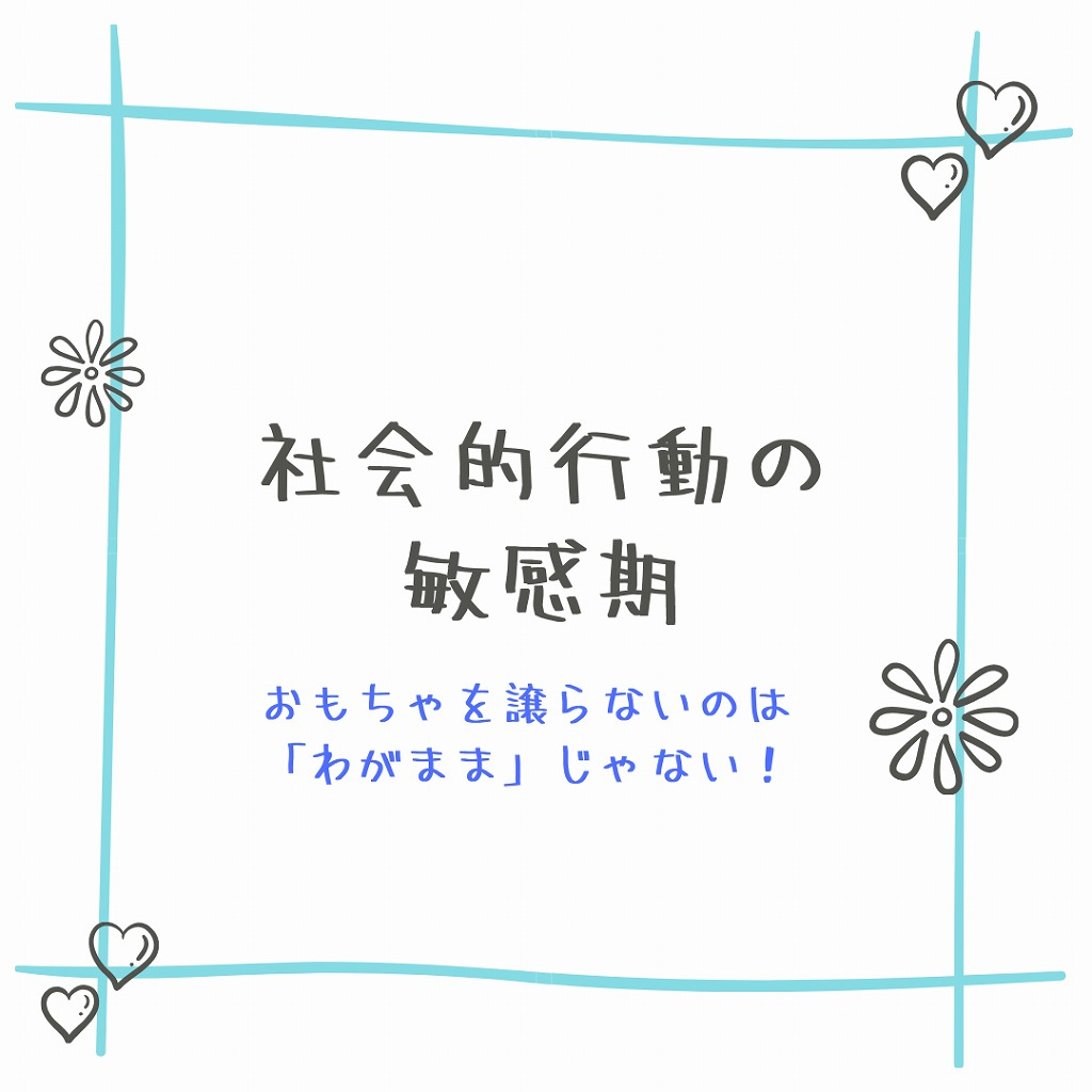 f:id:chino-c:20200605212910j:plain