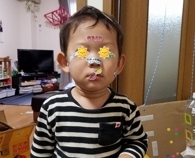 f:id:chino-c:20200622180555j:plain