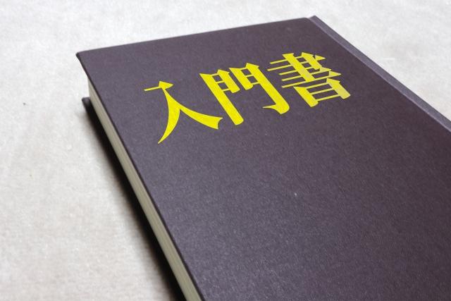 f:id:chino-c:20210320123440j:plain