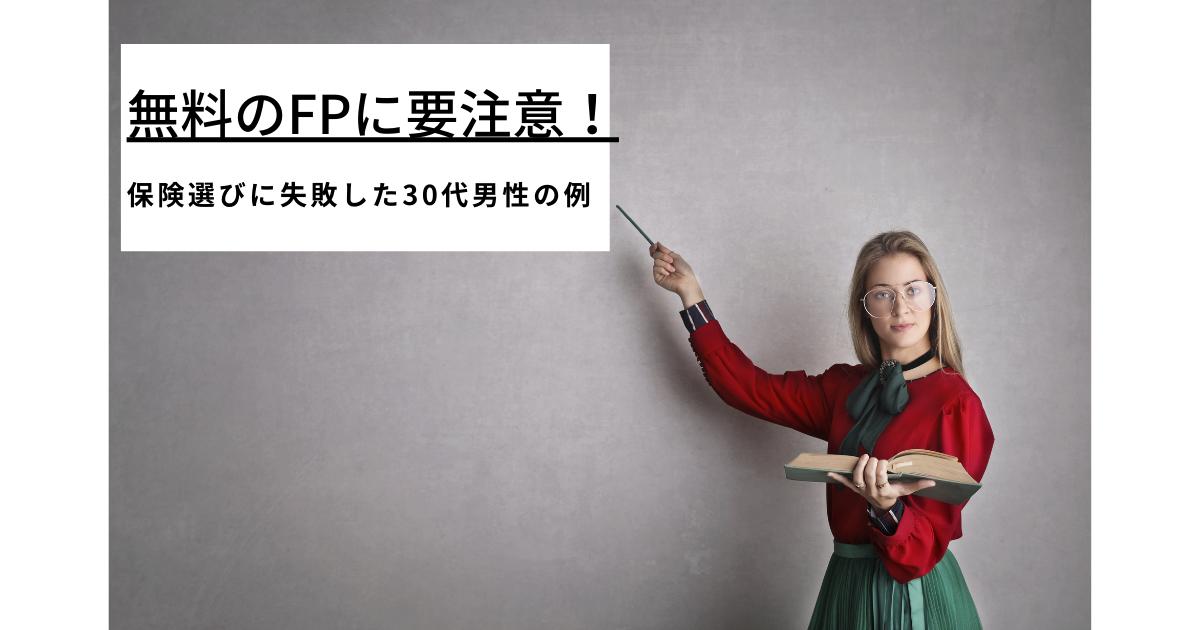 f:id:chino-c:20210524204755p:plain