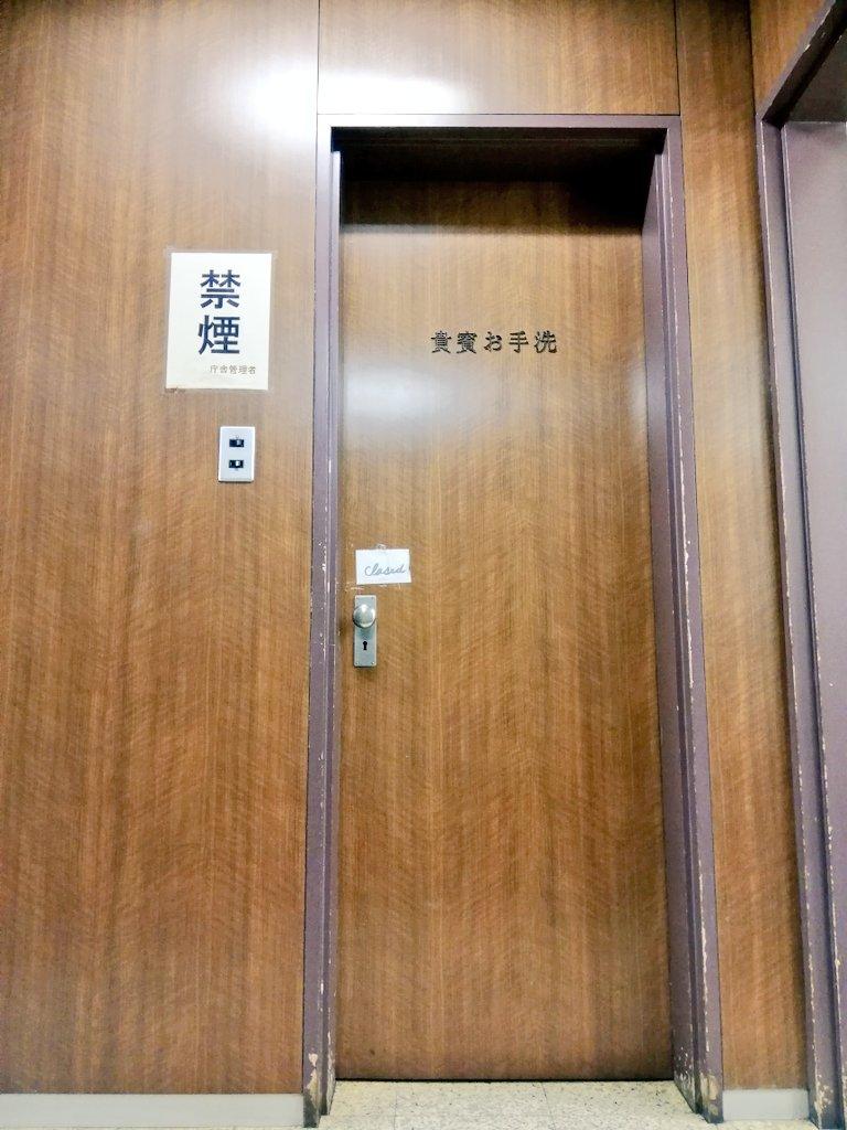 f:id:chinohirose:20181002181100j:plain