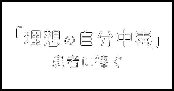 f:id:chinohirose:20181013233528j:plain