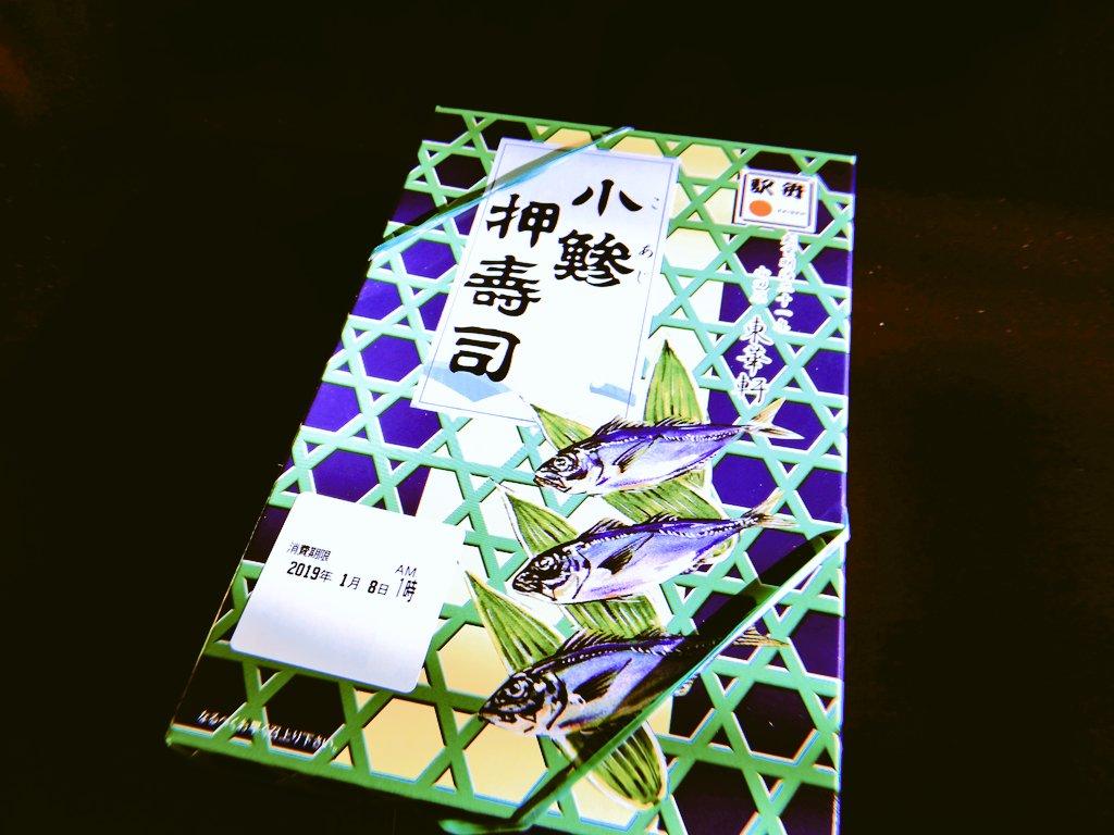 f:id:chinohirose:20190205030539j:plain
